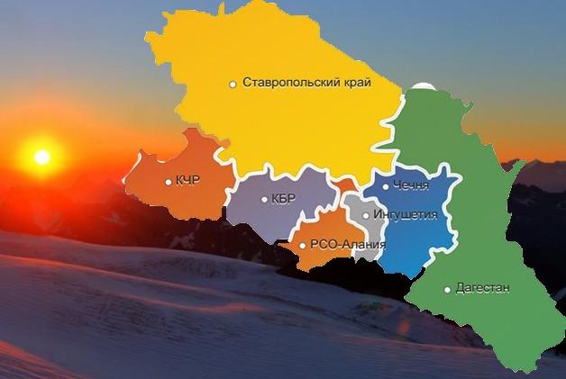 прогноз погоды в Северо-Кавказском федеральном округе