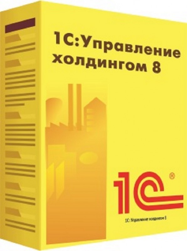 1C:Корпорация