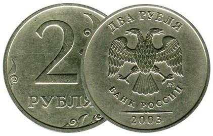 редкие и дорогие монеты России