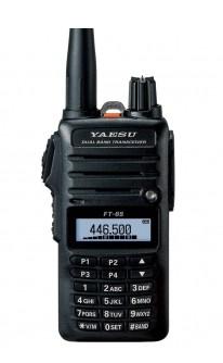 купить портативные радиостанции