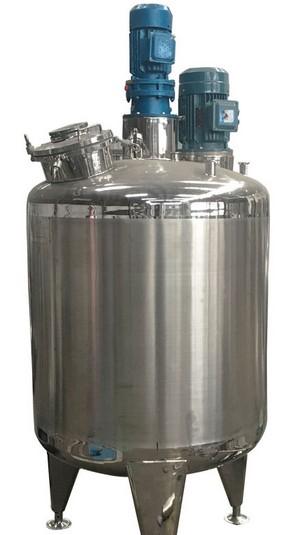 реактор химического с мешалкой