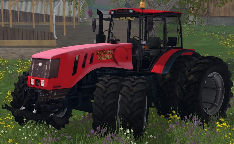 тракторы БЕЛАРУС-3022 МТЗ