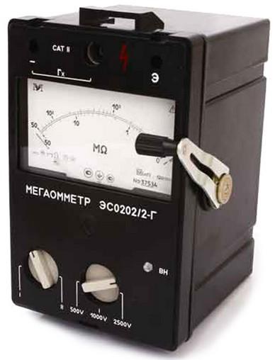 мегаомметр ЭС0202