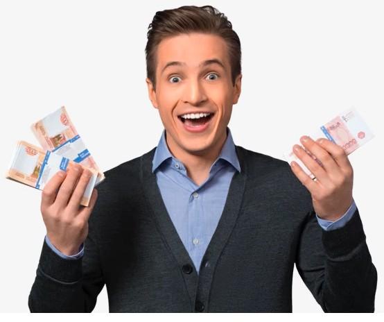 экспресс заявка на кредит
