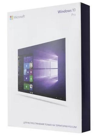 купить Windows 10