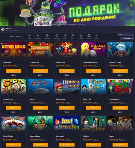 портал игровых автоматов