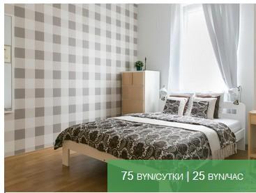 снять квартиру в Минске у собственника