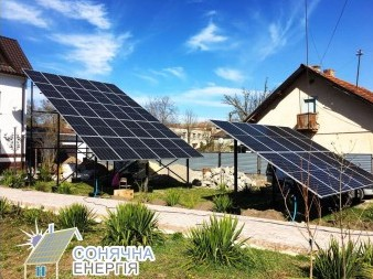 купити сонячні електростанції