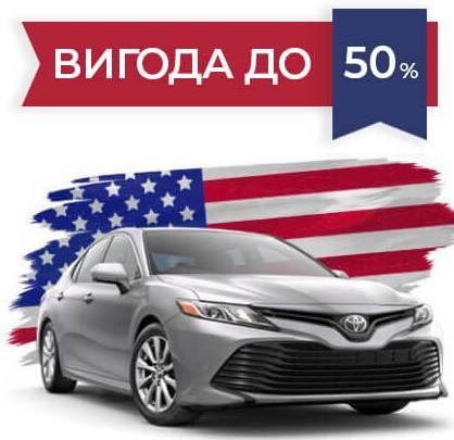 битые авто из США