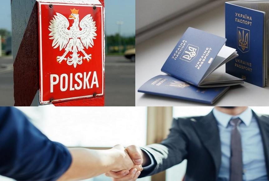 Знайти роботу в Польщі