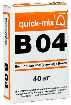 сухие смеси Quick-mix (Квик микс)