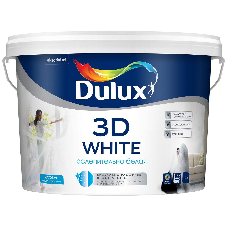 краска dulux белая