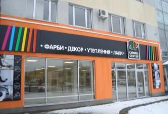 вывески Одесса