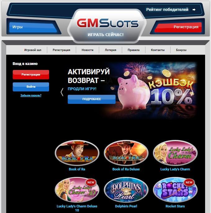 казино Gaminator