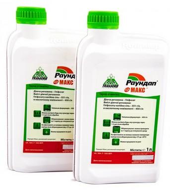гербицид для уничтожения сорняков