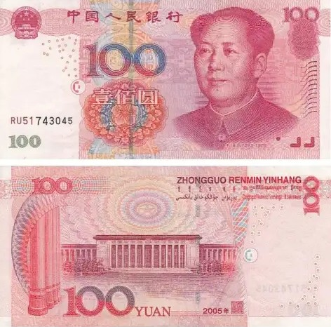 курсы китайского юаня (CNY) ЦБ РФ на сегодня