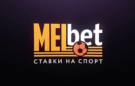 регистрация в мелбет Украина