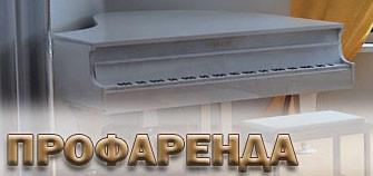 квартиры посуточно в Москве недорого