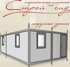 Доставка  бытовок и блок-контейнеров