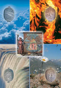 Огонь, Воздух,  Вода, Земля алхимии
