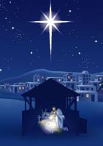 Истинное рождение Христа
