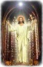 Послание Иисуса