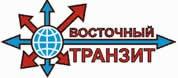 авиадоставка Москва-Сахалин