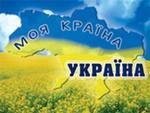 Новости политики Украины